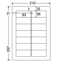 東洋印刷 ワープロラベル ナナ RIG-210 A4 500枚★お得な10個パック