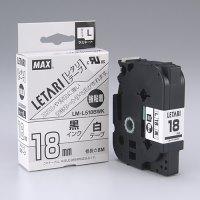 マックス 強粘着テープ LM-L518BWK 白に黒文字 18mm★お得な10個パック