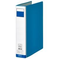 スマートバリュー パイプ式ファイル片開き青10冊 D005J-10BL★お得な10個パック