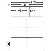 東洋印刷 ナナワードラベル LDZ8U A4/8面 500枚★お得な10個パック
