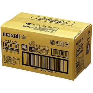 マクセル株式会社 DVD-R 4.7GB DR47WPDS.1P50SA 50枚★お得な10個パック