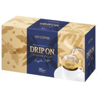 キーコーヒー ※ドリップオン スペシャルブレンド 30P箱★お得な10個パック