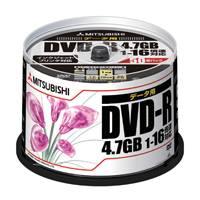 三菱ケミカルメディア DVD-R 4.7GB DHR47JPP50 50枚★お得な10個パック