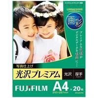 富士フイルム 写真仕上光沢プレミアムA4 WPA420PRM 20枚★お得な10個パック