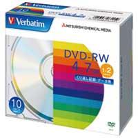 三菱ケミカルメディア DVD-RW 4.7GB DHW47N10V1 10枚★お得な10個パック
