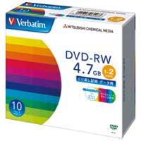三菱ケミカルメディア DVD-RW 4.7GB DHW47NP10V1 10枚★お得な10個パック