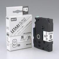 マックス 文字テープ LM-L509BW 白に黒文字 9mm★お得な10個パック