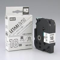マックス 文字テープ LM-L518BW 白に黒文字 18mm★お得な10個パック