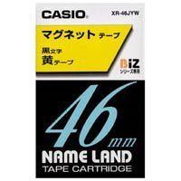 カシオ計算機 マグネットテープ XR-46JYW 黄に黒文字46mm★お得な10個パック