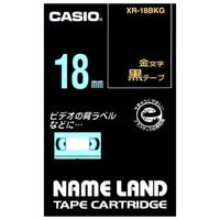 カシオ計算機 ラベルテープ XR-18BKG 黒に金文字 18mm★お得な10個パック