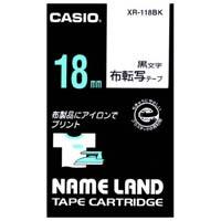 カシオ計算機 布転写テープ XR-118BK 黒文字で転写 18mm★お得な10個パック