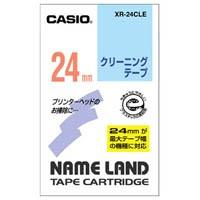 カシオ計算機 クリーニングテープ XR-24CLE 24mm★お得な10個パック
