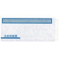 オービックビジネスコンサルタント 支給明細書窓付封筒シール付300枚FT-1S★ポイント5倍