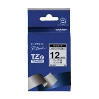 ブラザー 文字テープ TZe-231白に黒文字 12mm★お得な10個パック