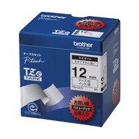 ブラザー 文字テープ TZe-231V白に黒文字 12mm 5個★お得な10個パック