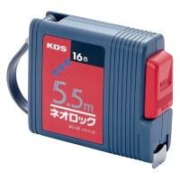 ムラテックKDS ネオロックメジャー 16mm×5.5m KS16-55★お得な10個パック