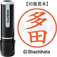 シヤチハタ ネーム9既製 XL-9 1424 多田★お得な10個パック