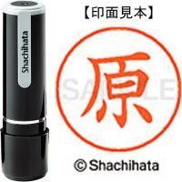シヤチハタ XL-9 原★お得な10個パック 1660 ネーム9既製