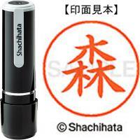 シヤチハタ ネーム9既製 XL-9 1900 森★お得な10個パック