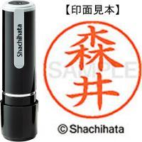 シヤチハタ ネーム9既製 XL-9 1901 森井★お得な10個パック
