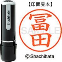 ◆冨田★お得な10個パック シヤチハタ XL-9 ネーム9既製 4060