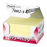 スリーエム ジャパン Post-it 再生紙経費削減 7002-Y イエロー★お得な10個パック