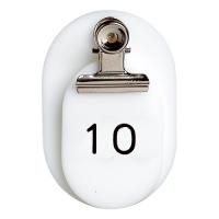 西敬 親子札 #7149 BO-1W 1~50(50組) 白★お得な10個パック