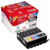 ジット リサイクルインクJIT-AC3503516PXL★お得な10個パック