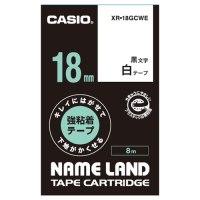 カシオ計算機 ラベルテープXR-18GCWE 黒文字白テープ18mm★お得な10個パック