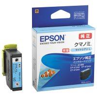 エプソン IJカートリッジKUI-LC-L ライトシアン★お得な10個パック