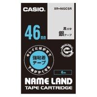 カシオ計算機 ラベルテープXR-46GCSR 黒文字銀テープ46mm★お得な10個パック