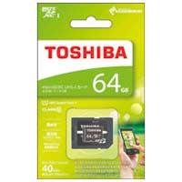東芝 microSDXCカード 64GB MSDAR40N64G★お得な10個パック