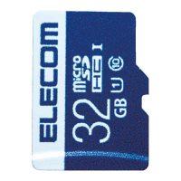 エレコム microSDHCカード 32GB MF-MS032GU11R★お得な10個パック