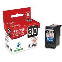 ジット リサイクルインクJIT-C310BN★お得な10個パック