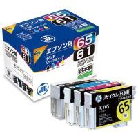 ジット リサイクルインク JIT-E61654P 4色★お得な10個パック