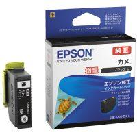 エプソン インクカートリッジKAM-BK-L ブラック★お得な10個パック