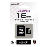 HIDISC ビデオ録画用microSDカード 16GB★お得な10個パック