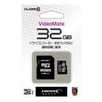 HIDISC ビデオ録画用microSDカード 32GB★お得な10個パック