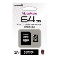 HIDISC ビデオ録画用microSDカード 64GB★お得な10個パック
