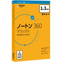 シマンテック ノートン360デラックス1年3台版21394856★お得な10個パック