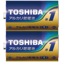 東芝 東芝アルカリ乾電池 単1形 2本×50パック★お得な10個パック