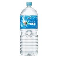 アサヒ飲料 ※六甲のおいしい水PET 2L 6本★お得な10個パック