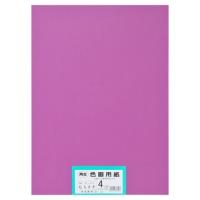 大王製紙 再生色画用紙 4ツ切 100枚 むらさき★お得な10個パック