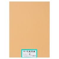 大王製紙 再生色画用紙 4ツ切 100枚 うすちゃ★お得な10個パック