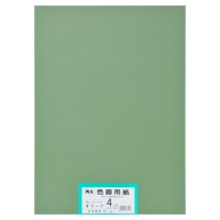 大王製紙 再生色画用紙 4ツ切 100枚 オリーブ★お得な10個パック