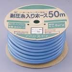 【内祝い】 アイリスオーヤマ 50m 耐圧糸入カットホース 50m 136632★お得な10個パック, ドレスシャツSHOPウィンザーノット:5ef6d88f --- inglin-transporte.ch