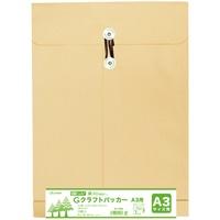 菅公工業 再生紙クラフトパッカー ホ156 A3(10枚)★お得な10個パック