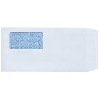 スマートバリュー 窓付き封筒長3白ケント100枚 P028J-W★お得な10個パック