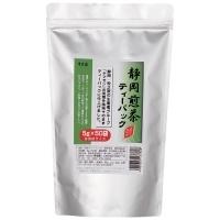 寿老園 ※静岡煎茶ティーバッグ5g×50袋★お得な10個パック