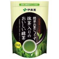 伊藤園 ※抹茶入りのおいしい緑茶 1kg 14526★お得な10個パック